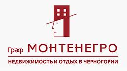 Черногория недвижимость ульцин
